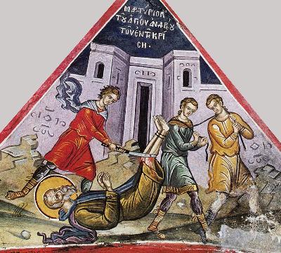 Мъчение на св. Андрей Критски