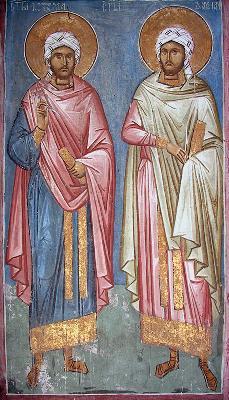 Светите безсребреници мъченици Козма и Дамян