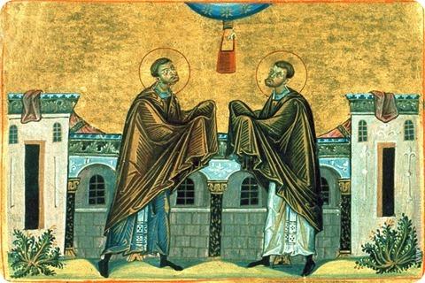 Светите безсребреници мъченици Козма и Дамян Аравийски