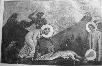 Мъчение на светите безсребреници мъченици Козма и Дамян Аравийски