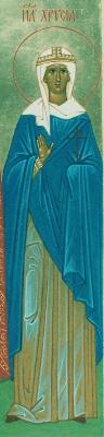 Св. великомъченица Злата (Хриса) Мъгленска
