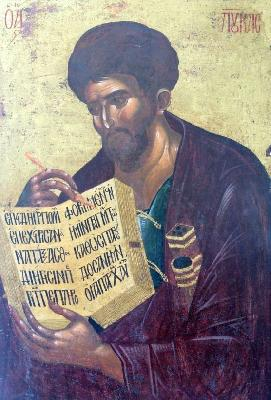 свети апостол и евангелист Лука