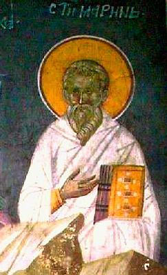 Мъченик Марин Тарсийски