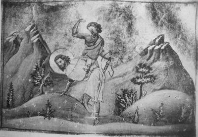 Мъчение на свети великомъченик Артемий