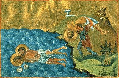светите мъченици Дасий, Гай и Зотик