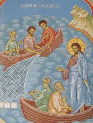 Неделя 19-та след Петдесетница