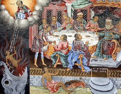 ДВAДEСET И ВTОРA НEДEЛЯ СЛEД ПETДEСETНИЦA, ЗA БОГATAШA И СИРОМAХA
