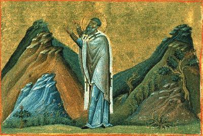 св. равноапостолен Аверкий, епископ Иераполски