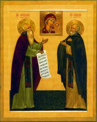 преподобните Теодор и Павел Ростовски основатели на Борисоглебския манастир