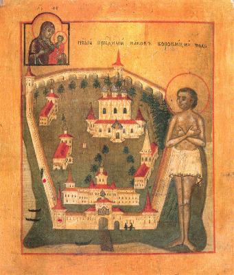 Свети Яков Боровицки. Икона. Россия. Конец XVIII в.