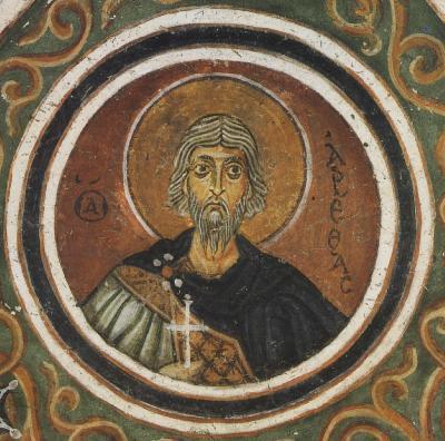 Св. мъченик Арета. Фреска монастыря Хосиос Лукас. Греция. XI в.