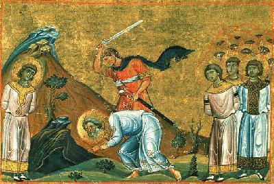 Мъченик Арета и с него 4299 мъченици