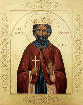 Блажени Елезвой, цар Етиопски