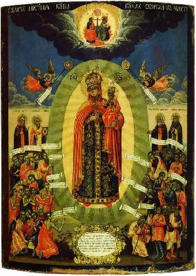 Икона на Пресвета Богородица - Радост на всички скърбящи