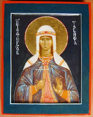 Света праведна Тавита