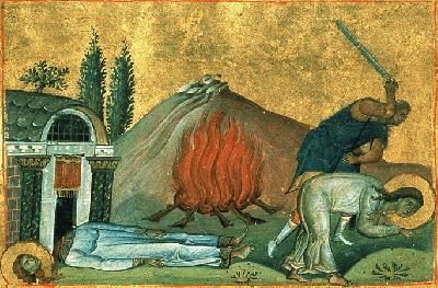 Мъченици Капитолина и Еротида