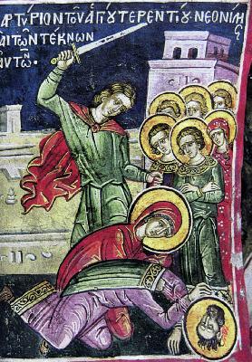 светите мъченици Терентий и Неонила