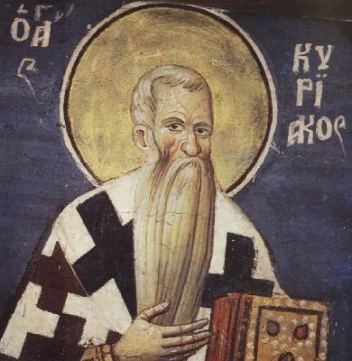 свети свещеномъченик Кириак, патриарх Иерусалимски