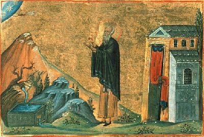 Св. преподобни Аврамий Затворник. Миниатюра от минологията на Василий II. Константинополь. 985 г.