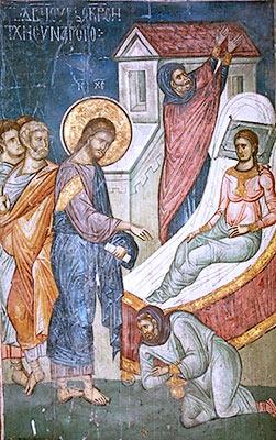 24-та Неделя след Петдесетница 2