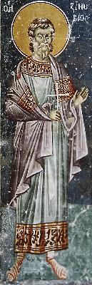 свети свещеномъченик Зиновий, епископ Егейски