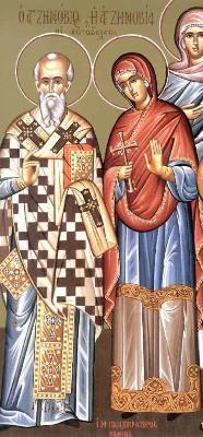 свети свещеномъченик Зиновий, епископ Егейски и на сестра му Зиновия