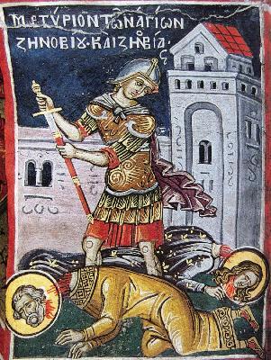 Мъчение на свв. Зиновия и Зиновий. Фреска. Афон (Дионисиат). 1547 г.