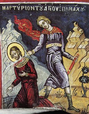 Мъчение на св. Епимах. Фреска. Атон (Дионисиат). 1547 г.