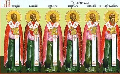 светите апостоли Стахий, Ампилий, Урбан, Наркис, Апелий и Аристовул