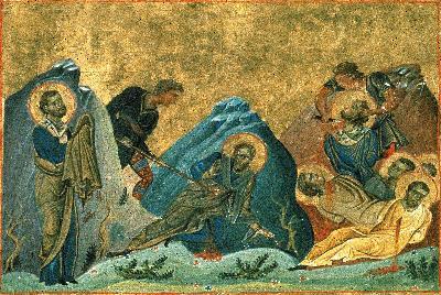 Святые апостолы от 70-ти Стахий, Амплий, Урван, Наркисс, Апеллий, Аристовул