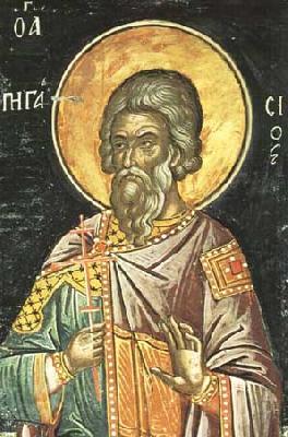Св. мъченик Пигасий Персийски