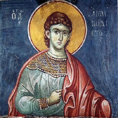 Св. мъченик Анемподист