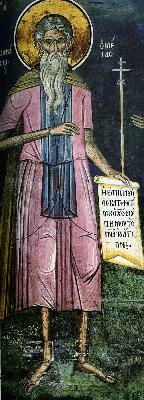 Св. преподобни Иоаникий Велики. Фреска от Атон, манастир Дионисиат. 1547 г.