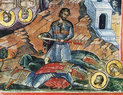 Мъчение на свв. Галактион и Епистима. Атон (Дионисиат). 1547 г.