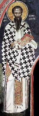 Свети Павел Изповедник, архиепископ Цариградски. Фреска от Атон. (Дионисиат). 1547 г.