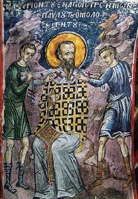 Мъчение на св. Павел. Фреска. Атон (Дионисиат). 1547 г.
