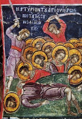 Мъчение на свв. мъченици Иерон и с него 32 воина Мелитински. Фреска. Атон (Дионисиат). 1547 г.