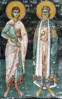 Мъченици Онисифор и Порфирий