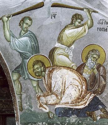 Мъчение на свв. Онисифор и Порфирий