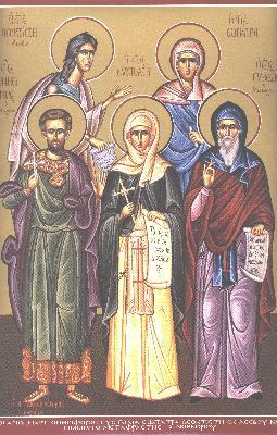 Св. мъченик Онисифор, св. Евстолия Константинополска, преподобни Симеон Метафраст, преподобна Теоктиста и св. Сосипатра Константинополска