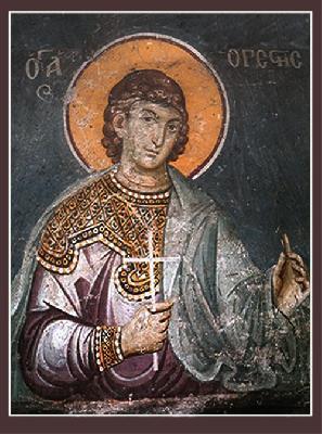 свети мъченик Орест