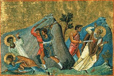 Страданието на свещеномъченик Милий