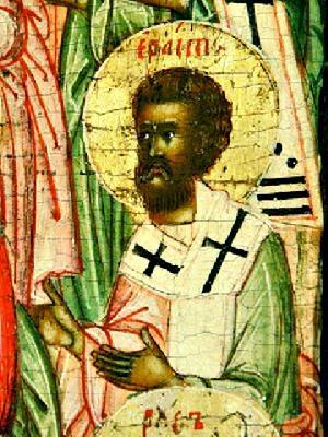 Ап.Ераст. Фрагмент от икона «Апостольские деяния». 1698 г.