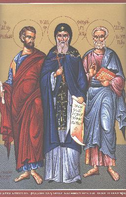 Святитель Родион, епископ Патрасский, апостол от 70-ти, преподобный Феостирикт Олимпийский и святой Олимп, апостол от 70-ти
