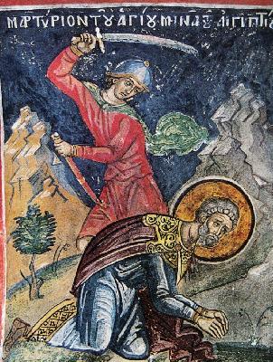 Мъчение на вмч. Мина. Атон (Дионисиат). 1547 г.