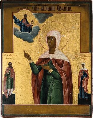 Мъченик Виктор. Фреска церкви свт. Николая. Монастырь Ставроникита. Афон. 1546 год.