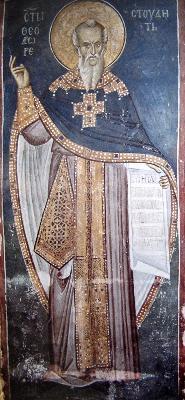 Св. преподобни Теодор Студит. Фреска от църквата ''Христос Пантократор''. Дечани. Косово. Сърбия. Около 1350 г.
