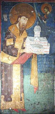 свети Стефан Дечански, крал на Сърбия