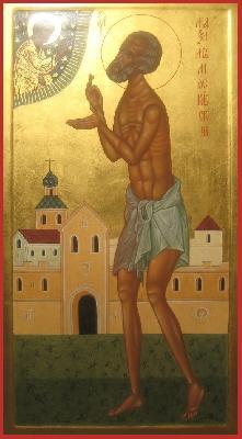 Св. блажени Максим, Христа ради юродив, Московски чудотворец