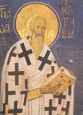 Св. Иоан Милостиви, патриарх Александрийски. Фреска от съборна църква